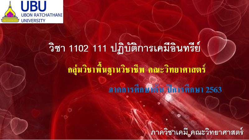 1102111Organic Chemistry Laboratory