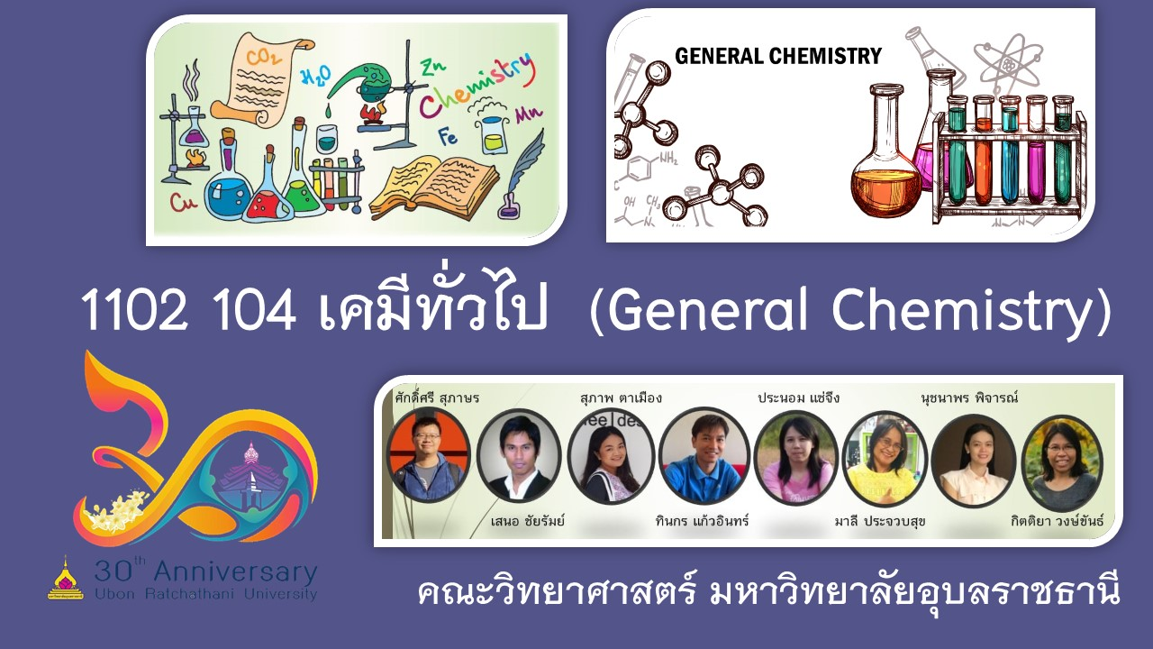 1102104 General Chemistry