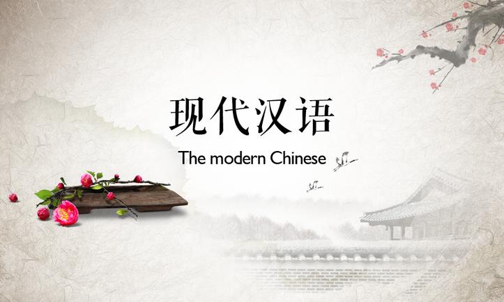 1415203 ภาษาจีนระดับกลาง1