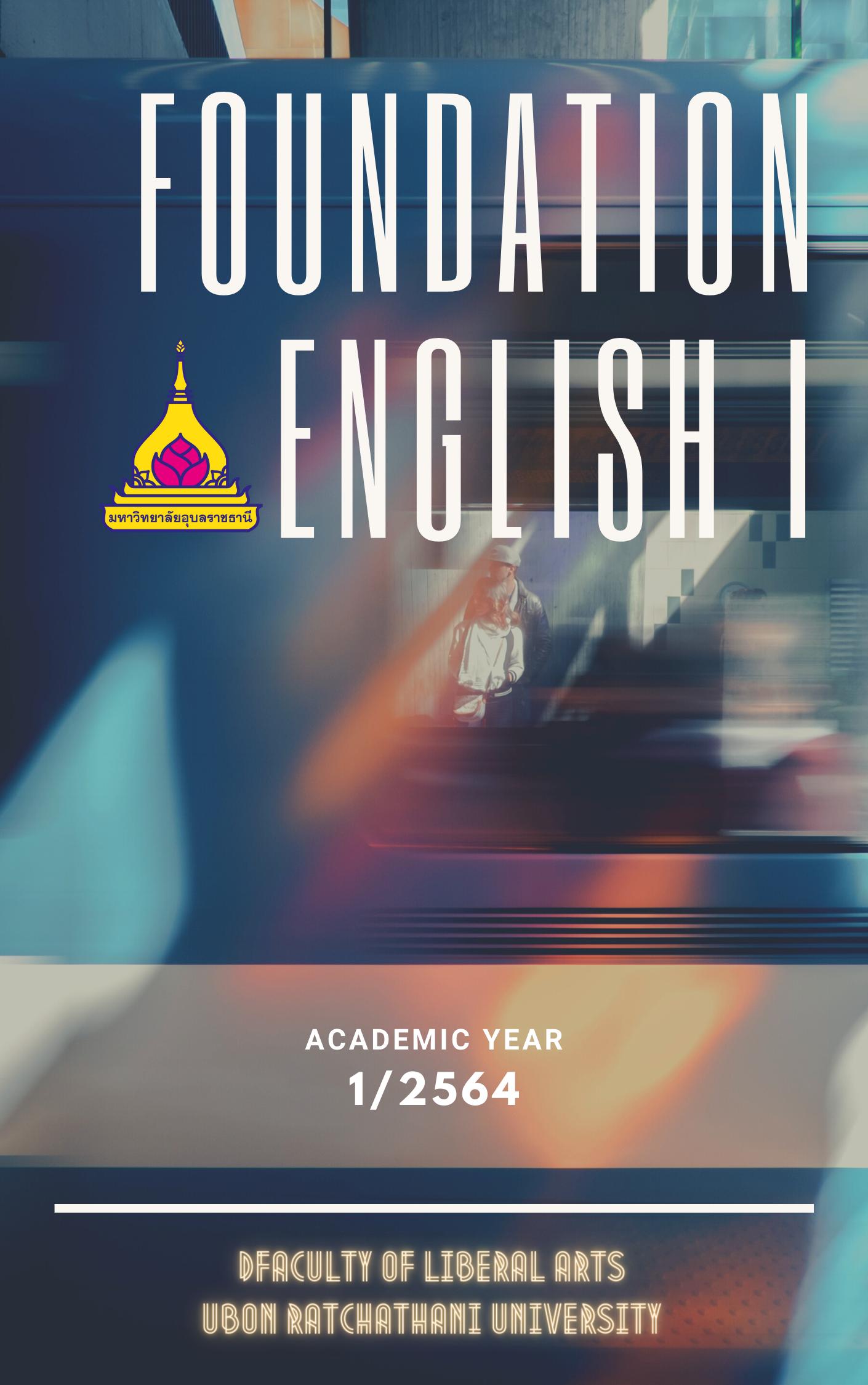 1421102 ภาษาอังกฤษพื้นฐาน 1 (64)
