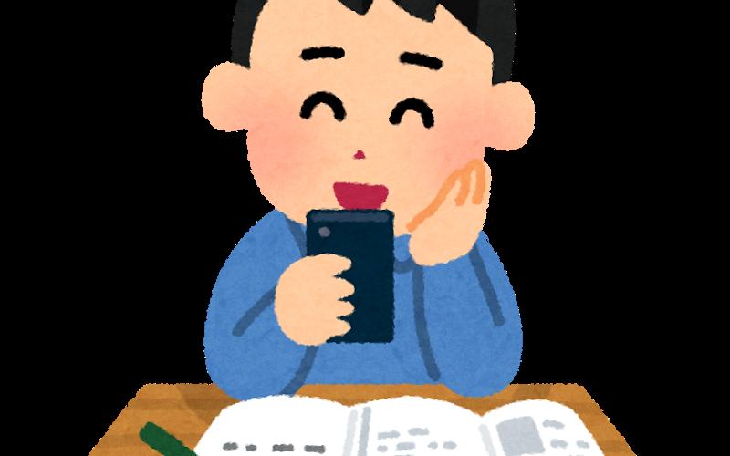 1416405Japanese – Thai Translation