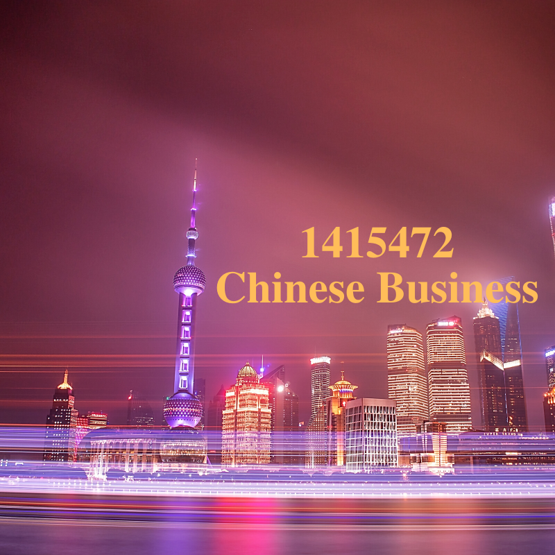 1415472 Chinese for Business